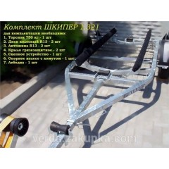 Kits for the assembly of trailers